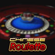 1x2gaming/ChineseRoulette